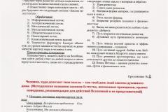 ia_400