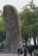 Гигантский палец