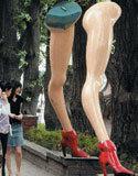 Ноги в чулках