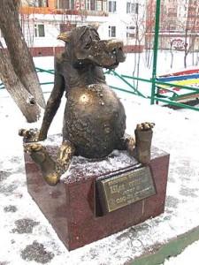 280px-Памятник_Счастью_(Томск)