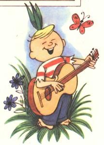 чиполино с гитарой