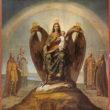 Иконы «Яко орля крылья» и «Самодержавная»